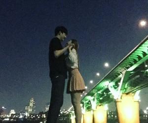 korean couple