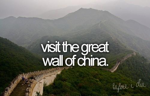 ჩინეთის კედელი