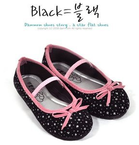 star flat black Rp 160000 large - SSC Zindagi Shoes Collection 2012