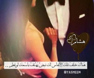حب.عربي.بنات.شباب.