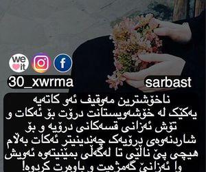 instagram.com/30_xwrma