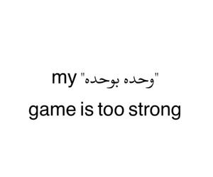 عربي عرب كتابه اقتباس