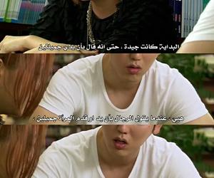 اقتباسات كورية