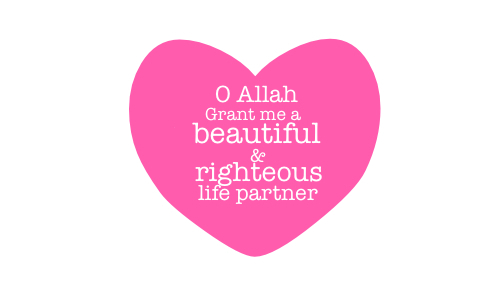 "Islamic Thinking - ""O Allah grant me a beautiful & righteous life..."