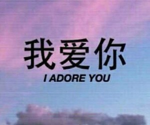 colors adore you pink