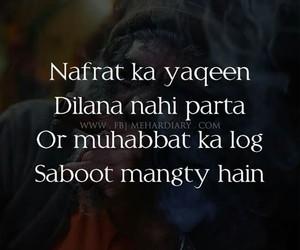 broken heart dhayeri