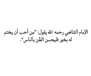 الله الاسلام صدقه اجر