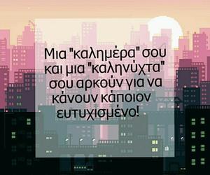 happy+
