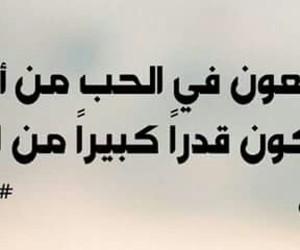 امثال