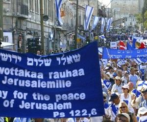pro israel