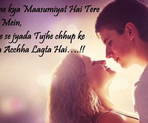 propose day cover photo
