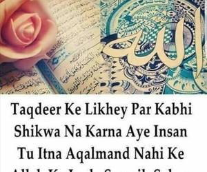 Hadis Quotes Hindi - Gambar Islami