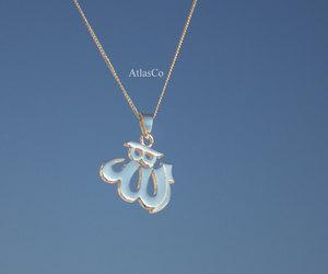allah necklace