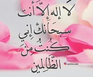 استغفر_الله
