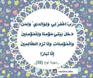 سبحان_الله