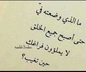 اقتباسات عربية