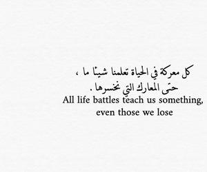 الحياة