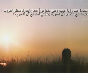 3ahad