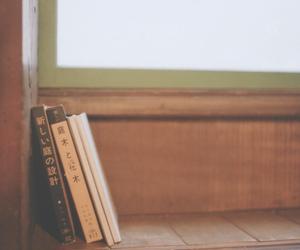 books nihon