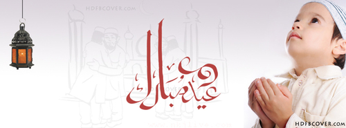 Eid-mubarak-facebook-cover_large