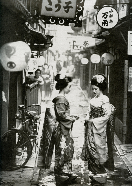Two Maiko Girls from Ponto-cho 1961 | Flickr – Condivisione di foto!