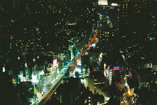 ტოკიო