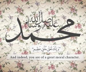 Slikovni rezultat za love prophet muhammad