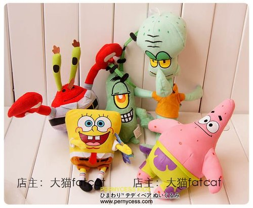 5pcs-lot-set-spongebob-patrick-star-plankton-squidward-crab-super-soft-plush-toys-birthday-valentine-s_large