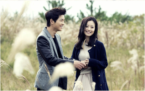 song joong ki moon chae won dating in real life And plz tell your fans that you both are dating end up with song hye kyo in real life loved song joong ki and moon chae won there really.