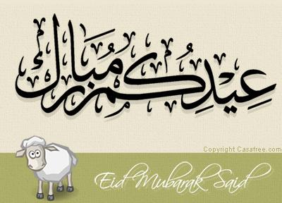 Eid_20moubarak_20said_202_large