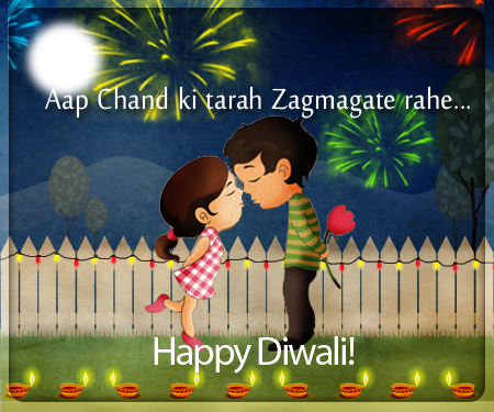 Diwali-romantic-card_large