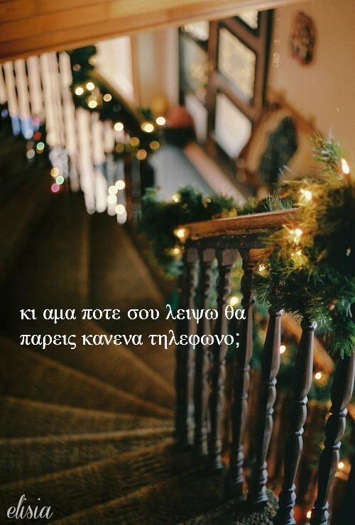 Tumblr_meeu58oy7b1ryhgdjo1_500_large