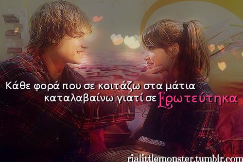 Tumblr_meeu4595gi1r5u7yvo1_500_large