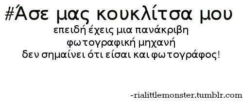 Tumblr_meeukpnkzr1r5u7yvo1_500_large
