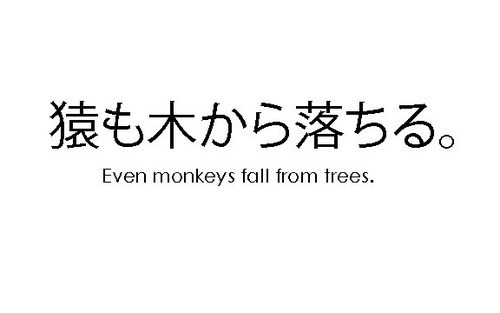 Famous Japanese Quotes About Friendship : Sad love quotes that make you cry life japanese