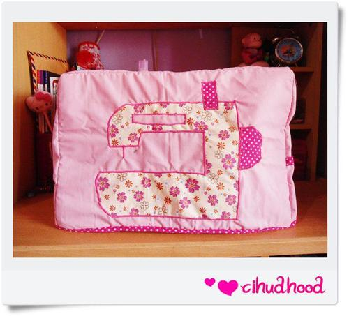 .:♥Cihudhood♥:. craft ideas :) , personalized pillow case and sewing machine cover