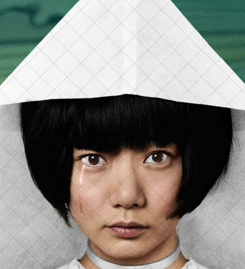 Doona-bae-cloud-atlas1_large
