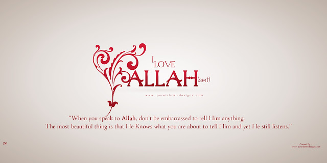 I Love Allah - Islamic Wallpapers - Islamic Wallpapers We Heart It allah
