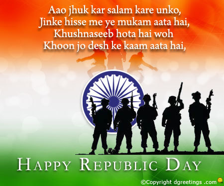 republic-day-5_large.jpg (450×375)