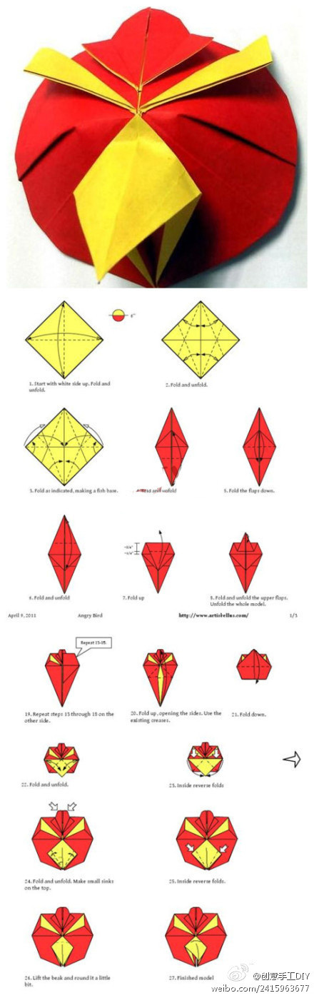 love bird origami diagram whi | get lost in what you love #5