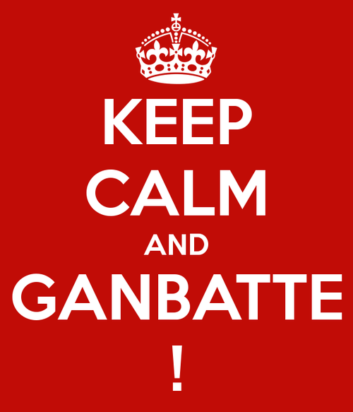 Keep-calm-and-ganbatte-5_large