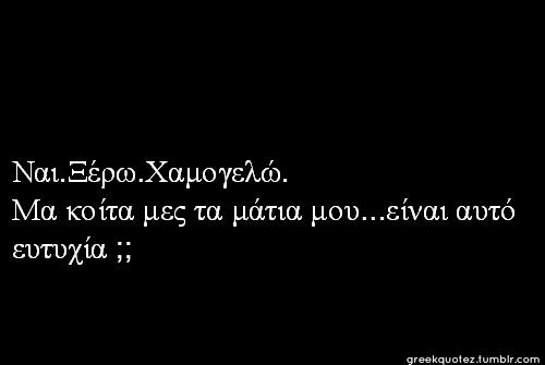 Tumblr_ml6idogpw31rc38vco1_500_large