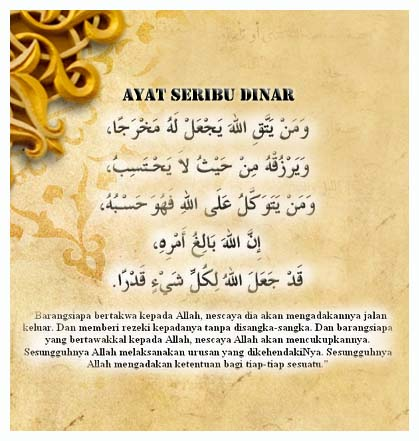 Image result for doa seribu dinar