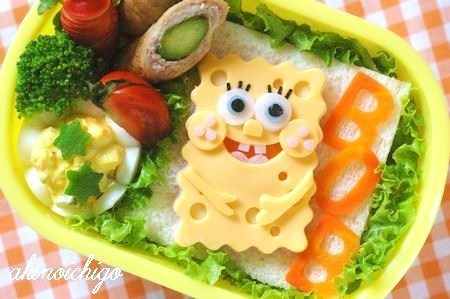 Kawaii Bento Tumblr Kawaii Bento x Photo 10