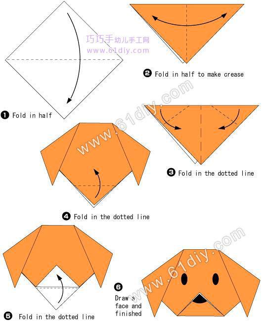 Оригами из бумаги для детей 4-5 лет