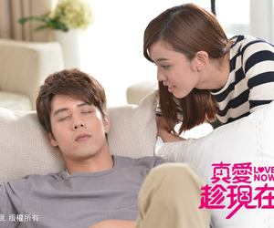 love now taiwan