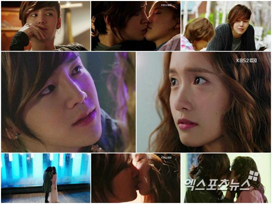 Rain Love Korean Drama Group of Love Rain Korean