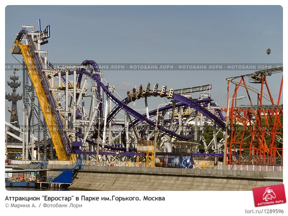 Most popular tags for this image include: fun, moscow, rollercoaster and eurostar