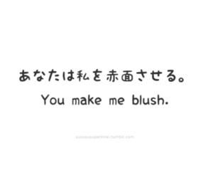 1000+ images about Japanese text on We Heart It   See more about ...