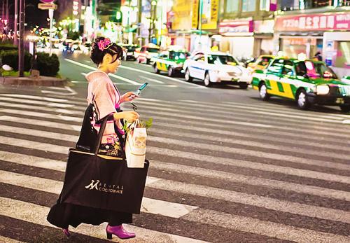 Japanese kimono gal